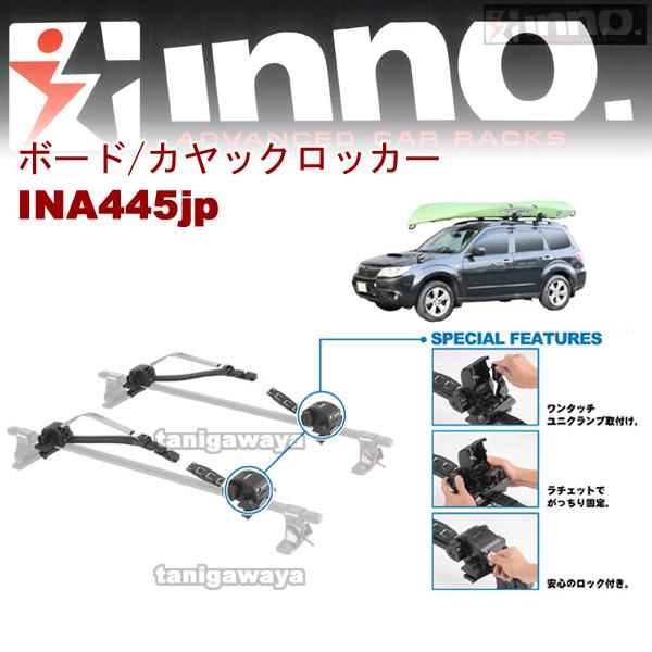 INA445