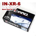 INXR-6